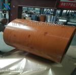 鋅鋁鎂卷鋼安全可靠