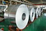 鋁卷包裝機低報價