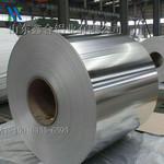 中空鋁電動卷門型材公司