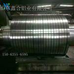 鋁卷軋機漲軸信譽保證