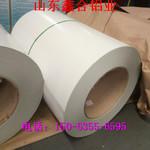 各種國產進口鋁板鋁卷鋁箔現貨