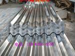 鋁鎂錳卷板生產廠家處理價格