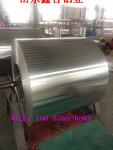 5083铝卷用于制冷设备哪家强