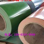 鋁卷包裝安全可靠