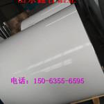 各種國產進口鋁板鋁卷鋁箔安全可靠