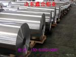 铝卷价格多少钱一吨现货价格