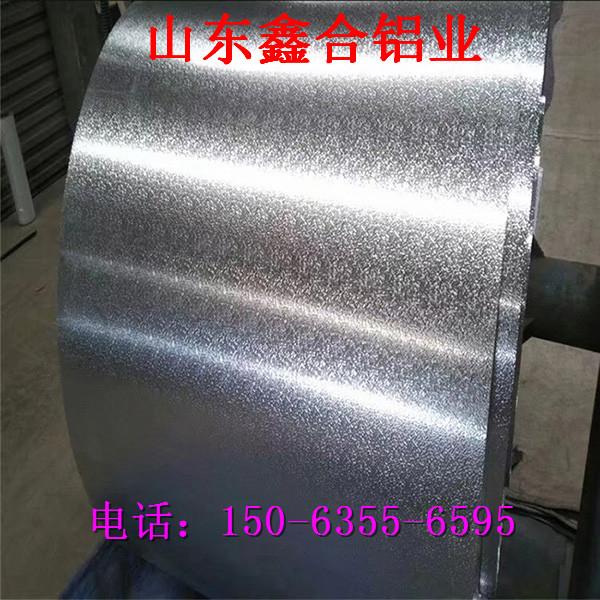 鋁瓦楞板批發多少錢一平方