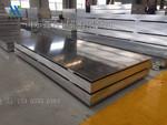 铝锰镁卷板信誉保证