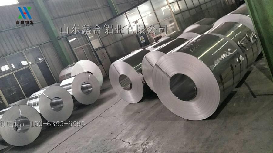鋁塑膜衝壓後變卷廠家