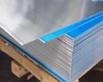 鋁板的成分/規格/及分類
