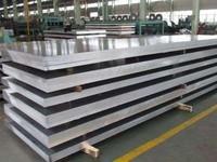 生產 1 3 5 6 係鋁板廠家