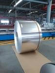 洛陽廠家 0.5厚1060H24保溫用鋁卷