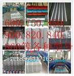 瓦楞板-3003鋁鎂錳合金瓦楞鋁板