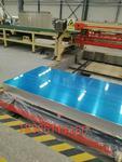 生產供應鋁板、鋁合金板、拉絲鋁板