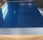 铝板厂家 生产批发3003覆膜铝板