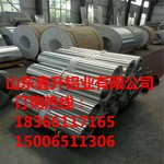 供应3003美铝热处理价,厂家直销