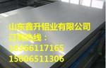 超硬5083铝合金板 厂家批发价 现货