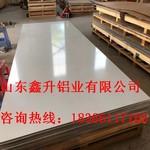 供应喷砂铝板 5052铝板标牌铝板