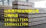 成批出售合金铝箔1060铝板铝箔