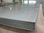 生產供應合金鋁板標牌鋁1060鋁板