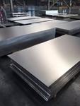 厂家供应1060氧化铝板 1060铝板