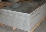 6061铝方管铝板规格,铝管规格