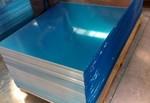 長期供應5052鋁板厚鋁板預拉伸板