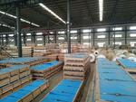 5A06铝板批发定制铝排价格