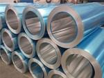 3003鋁卷 壓型鋁板 防�袛T皮鋁瓦