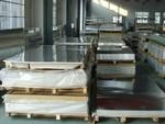 5052H32铝合金板 5052铝板厂家
