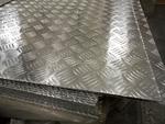 1060鋁卷板彩色鋁扣板