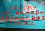 7075铝板价格每公斤价格