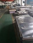 7075铝板铝板卷