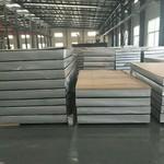 铝合金卷板