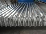 6061铝管毛细铝管
