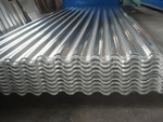 2.2mm铝板厚度规格