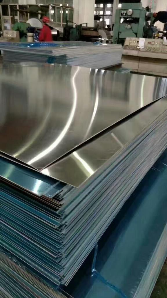 2.3毫米厚花紋鋁板價格