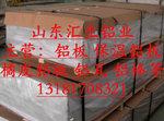 0.04mm铝箔一公斤价格