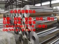 5052鋁合金板價格