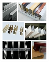 供应铝方通,厚度可选