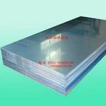 彩涂铝板 价格低 中厚铝板 规格全