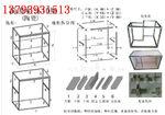鋁合金家具型材 配件 全鋁家居設備