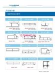 鋁制家具型材 全鋁家具材料批發