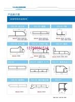 铝制家具型材 全铝家具材料批发