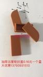 铝合金型材 橱柜门铝材