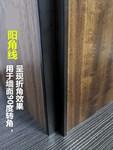 鋁塑板護墻板鋁材