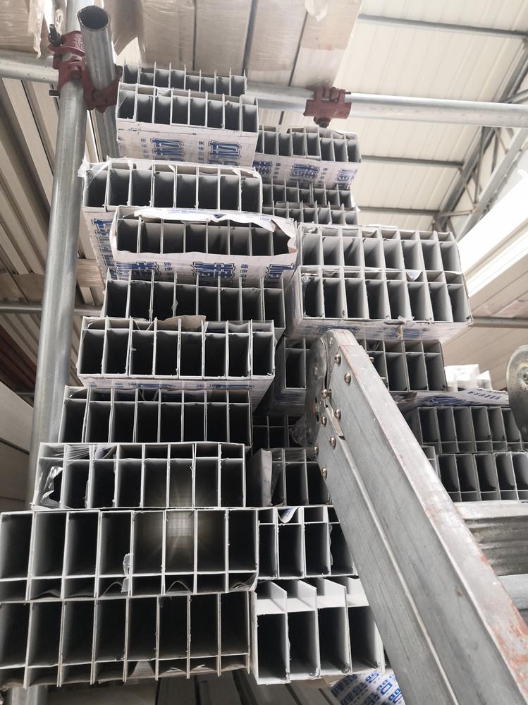 铝合金瓷砖橱柜缺点厂家