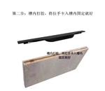 拇指卡板拉手型材厂家青岛崂山