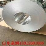丹東保溫鋁板鋁卷廠家