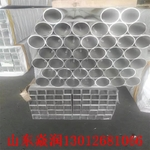 深圳7075铝板价格